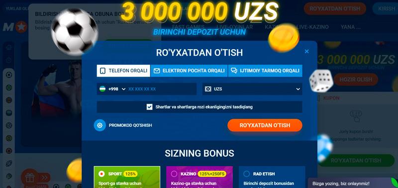 Правильно укажите валюту при регистрации на MostBet