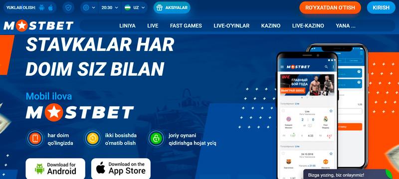 Ссылка для скачивания мобильных приложений MostBet для Android и IOs