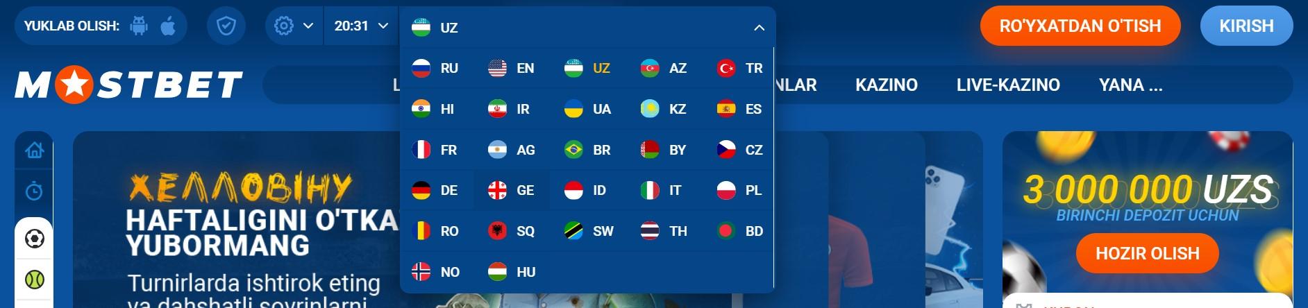На сайте MostBet доступны многие языки, есть и UZ