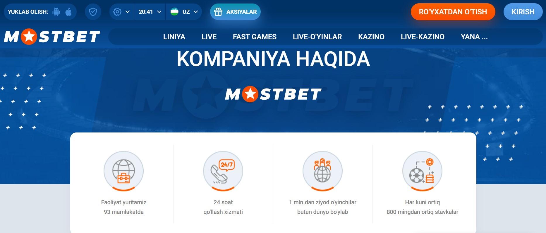 Надежная компания Мостбет