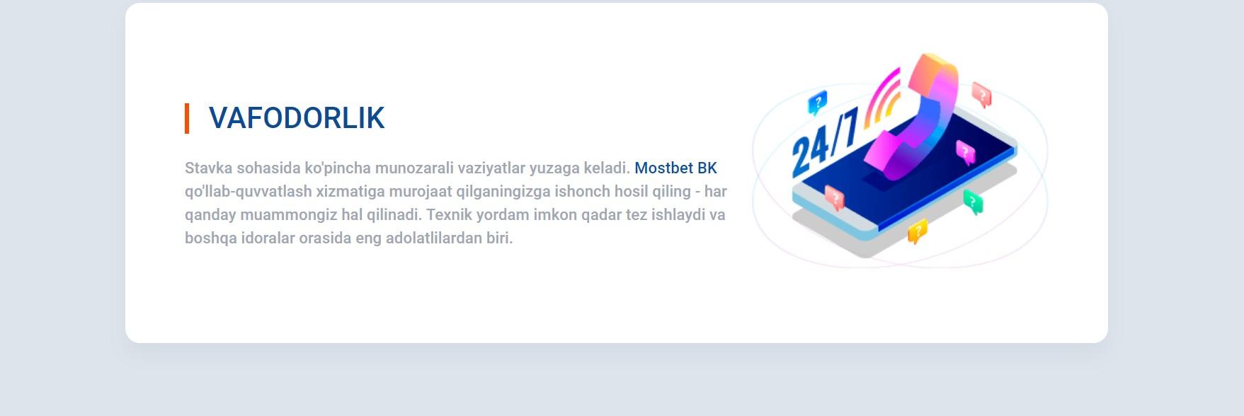 Надежная компания Мостбет-4