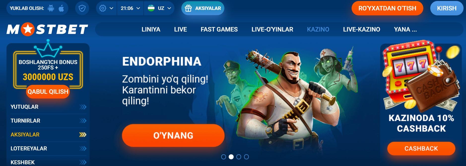 Страница казинона сайте MostBet